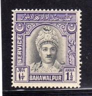 BAHAWALPUR PAKISTAN 1945 SERVICE OFFICIAL SULTAN AMIR NAWAB SADIQ MUHAMMAD KHAN V ABBASI BAHADUR 1 1/2a MNH - Pakistan