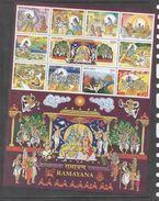 INDIA , 2017, MNH, RAMAYANA , EPICS, LITERATURE, MOUNTAINS, BOATS, ARROWS, 2 SHEETLETS - Other