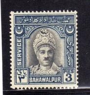 BAHAWALPUR PAKISTAN 1945 SERVICE OFFICIAL SULTAN AMIR NAWAB SADIQ MUHAMMAD KHAN V ABBASI BAHADUR 3p MNH - Pakistan