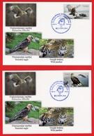 Armenien / Armenie / Armenia / Artsakh / Karabakh 2019, EUROPE EUROPA CEPT, Eagle, Fauna - Card Maximum - Armenia