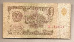 URSS - Banconota Circolata Da 1 Rublo P-222a.2 - 1961 - Russia