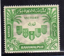 BAHAWALPUR PAKISTAN 1946 SERVICE OFFICIAL VICTORY OF ALLIED NATIONS IN WORLD WAR 1 1/2a MNH - Pakistan