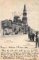 CPA ODESSA - Monastère Du St. Elie - Russia