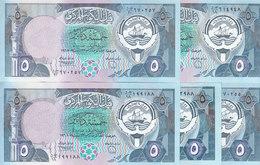 KUWAIT 5 DINAR 1980 1991 P-14c Sig/6  LOT X5 AU/UNC NOTES   */* - Kuwait