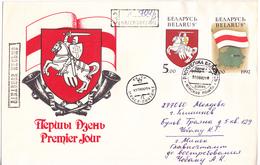 1992 , Belarus To Moldova , Biélorussie Weißrussland  , Coat Of Arms , Flags , FDC - Belarus