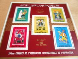 Miniature Sheets 1970 Scenes Of Life - Tunisia