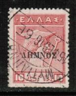 GREECE---Lemnos  Scott # N 21 VF USED (Stamp Scan # 510) - Lemnos