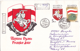 Belarus  , 1992  , Coat Of Arms , Flags , FDC - Bielorrusia