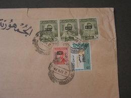 Iraq Cv. 1974 - Irak