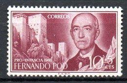 FERNANDO POO. N°180 Sans Gomme De 1960. Compositeur De Falla. - Musique