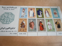 Miniature Sheets 1970 Museum Philatelic Morocco - Morocco (1956-...)