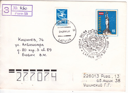 Latvia  1991  , FDC , Pre-paid Envelope - Lettonie