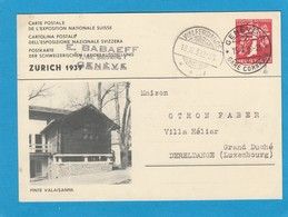 CARTE POSTALE DE L'EXPOSITION NATIONALE SUISSE,ZURICH 1939. - Stamped Stationery