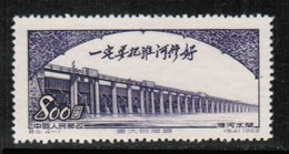 PEOPLES REPUBLIC Of CHINA  Scott # 163* VF UNUSED No Gum As Issued (Stamp Scan # 511) - 1949 - ... People's Republic