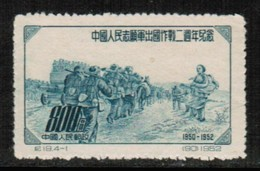 PEOPLES REPUBLIC Of CHINA  Scott # 171* VF UNUSED No Gum As Issued (Stamp Scan # 511) - 1949 - ... People's Republic