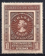 Chile  1953 - The 100th Anniversary Of Chilean Stamp - Chile