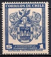 Chile  1953 - The 400th Anniversary Of Valdivia - Chile