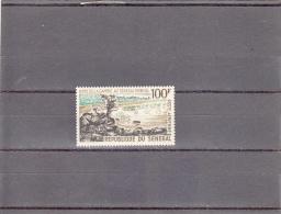 Senegal Nº A47 - Senegal (1960-...)