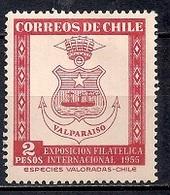 Chile  1955 - International Philatelic Exhibition - Valparaiso, Chile - Chile
