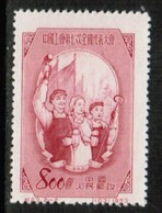 PEOPLES REPUBLIC Of CHINA  Scott # 186* VF UNUSED No Gum As Issued (Stamp Scan # 511) - 1949 - ... People's Republic