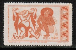 PEOPLES REPUBLIC Of CHINA  Scott # 190* VF UNUSED No Gum As Issued (Stamp Scan # 511) - 1949 - ... People's Republic