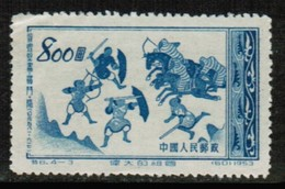 PEOPLES REPUBLIC Of CHINA  Scott # 192* VF UNUSED No Gum As Issued (Stamp Scan # 511) - 1949 - ... People's Republic