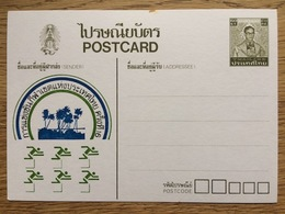 Thailand Postal Stationery Post Card, Sport **, MNH - Thailand