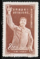 PEOPLES REPUBLIC Of CHINA  Scott # 197* VF UNUSED No Gum As Issued (Stamp Scan # 511) - 1949 - ... People's Republic