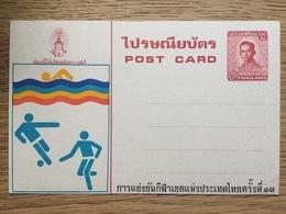 Thailand Postal Stationery Post Card, Sport Swimming Soccer Football **, MNH - Thailand