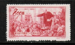 PEOPLES REPUBLIC Of CHINA  Scott # 195* VF UNUSED No Gum As Issued (Stamp Scan # 511) - 1949 - ... People's Republic