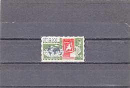 Senegal Nº 412 - Senegal (1960-...)