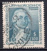 Chile  1958 - The 400th Anniversary Of Osorno - Chile