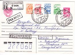 1994, Ukraine  To Moldova , Tchernovtsy , Postal History , Used Pre-paid Envelope - Ukraine