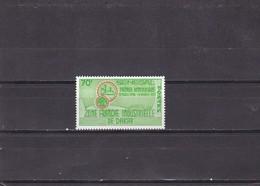 Senegal Nº 459 - Senegal (1960-...)
