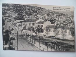 BULGARIE TIRNOVO - Bulgarie