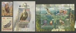 MK 2019-09 EUROPA CEPT, NORD MACEDONIA, 1 X 2v + S/S + Blatt, MNH - Mazedonien