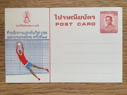 Thailand Postal Stationery Post Card, Sport Soccer Football **, MNH - Thailand