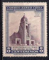 Chile  1960 - The 150th Anniversary Of 1st National Government - Chile
