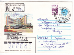 1994, Ukraine  To Moldova , Tchernovtsy ,used Pre-paid Envelope - Ukraine