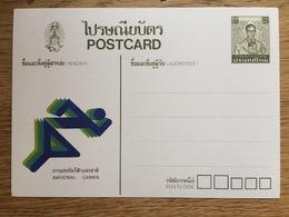 Thailand Postal Stationery Post Card, National Games Running Sport **, MNH - Thailand