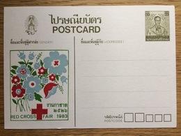Thailand 1983 Postal Stationery Post Card, Red Cross Rode Kruis Rotes Kreuz Cruz Roja Croix Rouge **, MNH - Thailand