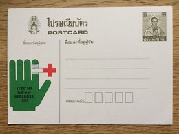 Thailand 1985 Postal Stationery Post Card, Red Cross Rode Kruis Rotes Kreuz Cruz Roja Croix Rouge **, MNH - Thailand