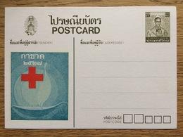 Thailand Postal Stationery Post Card, Red Cross Rode Kruis Rotes Kreuz Cruz Roja Croix Rouge **, MNH - Thailand