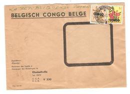 PR6539/ TP Congo Belge Fleurs Surchargé Congo C.Elisabethville 1960 En Vert La République Du Katanga Service Intérieur - Katanga