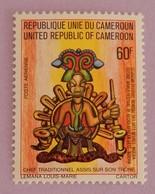 "CAMEROUN YT PA 254 NEUF(**) ""2 EME FESTIVAL DES ARTS ""ANNÉE 1977 - Cameroon (1960-...)"
