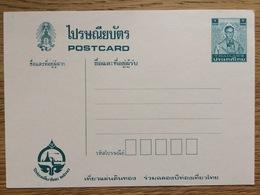 Thailand Postal Stationery Post Card **, MNH - Thailand