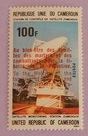 "CAMEROUN YT 616 NEUF(**) ""STATION TERRIENNE ""ANNÉE 1977 - Cameroon (1960-...)"