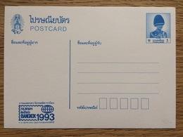 Thailand 1993 Postal Stationery Post Card **, MNH - Thailand