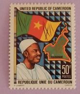 "CAMEROUN YT 620 NEUF(**) ""NOUVEAU DRAPEAU CAMEROUNAIS ""ANNÉE 1978 - Cameroon (1960-...)"