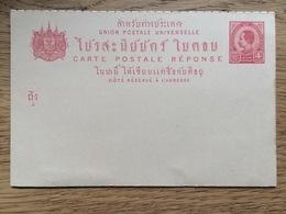 Thailand Postal Stationery Post Card *, MH - Thailand